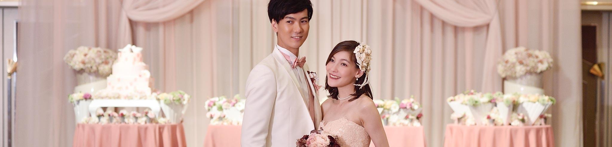 Middle Wedding Hal